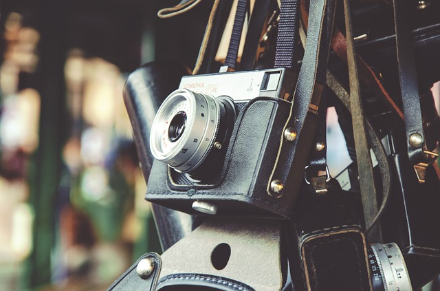 A picture of a camera